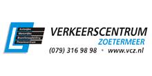 Verkeerscentrum Zoetermeer
